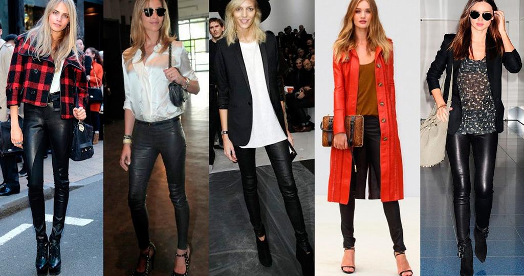 Кожаные легинсы и штаны - с чем носить и как сочетать?