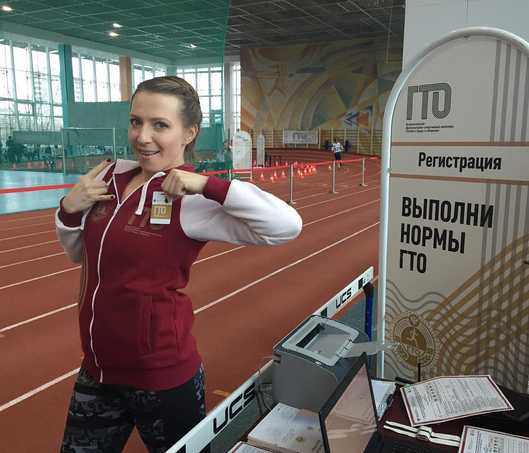 Яна Чурикова без кольца