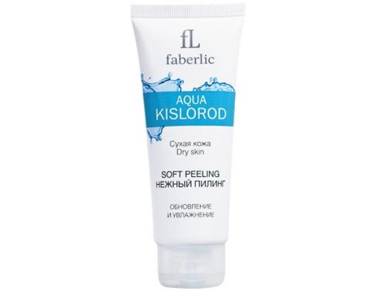 Пилинг для сухой кожи серии Aqua Kislorod от Faberlic