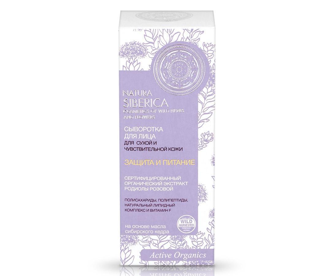 Домашний крем для сухой кожи