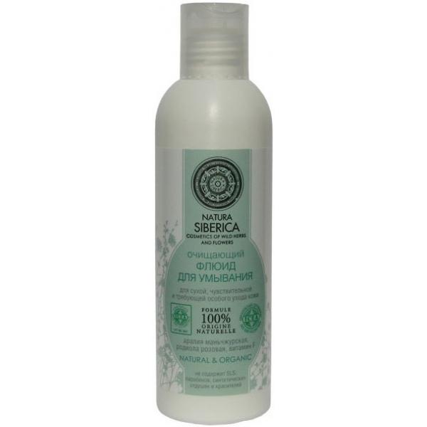 Умывание для сухой кожи лица