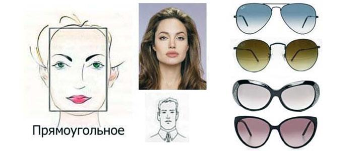 Солнцезащитные очки для прямоугольного лица