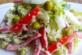 Салат Днестр – 4 легких рецепта