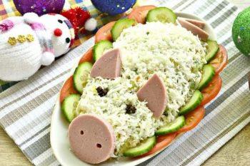 Салат «Свинья» — 6 рецептов к новогоднему столу