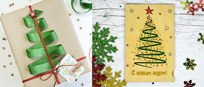 Простая открытка на Новый год своими руками