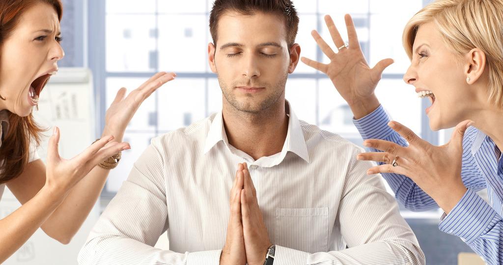 сохранять спокойствие в любой ситуации