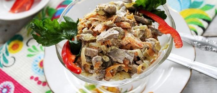 салат Печенкин с куриной печенью