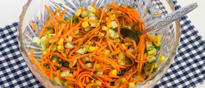 салат с морковью и зелёным горошком